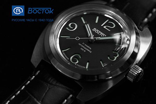 Le bistrot Vostok (pour papoter autour de la marque) - Page 20 17-k-lysfj-disk-novost_600_400_png_5_100