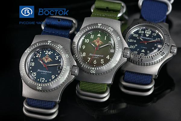 Le bistrot Vostok (pour papoter autour de la marque) - Page 26 28k-novost_-nov_600_400_png_5_100