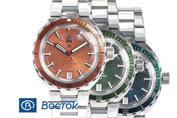 Le bistrot Vostok (pour papoter autour de la marque) - Page 27 96k-novost_-2021_600_400_png_5_100